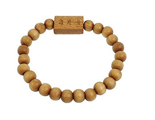 """CXLD Pulsera tallada de cuentas de madera natural con texto en inglés""""Buda"""", color marrón"""