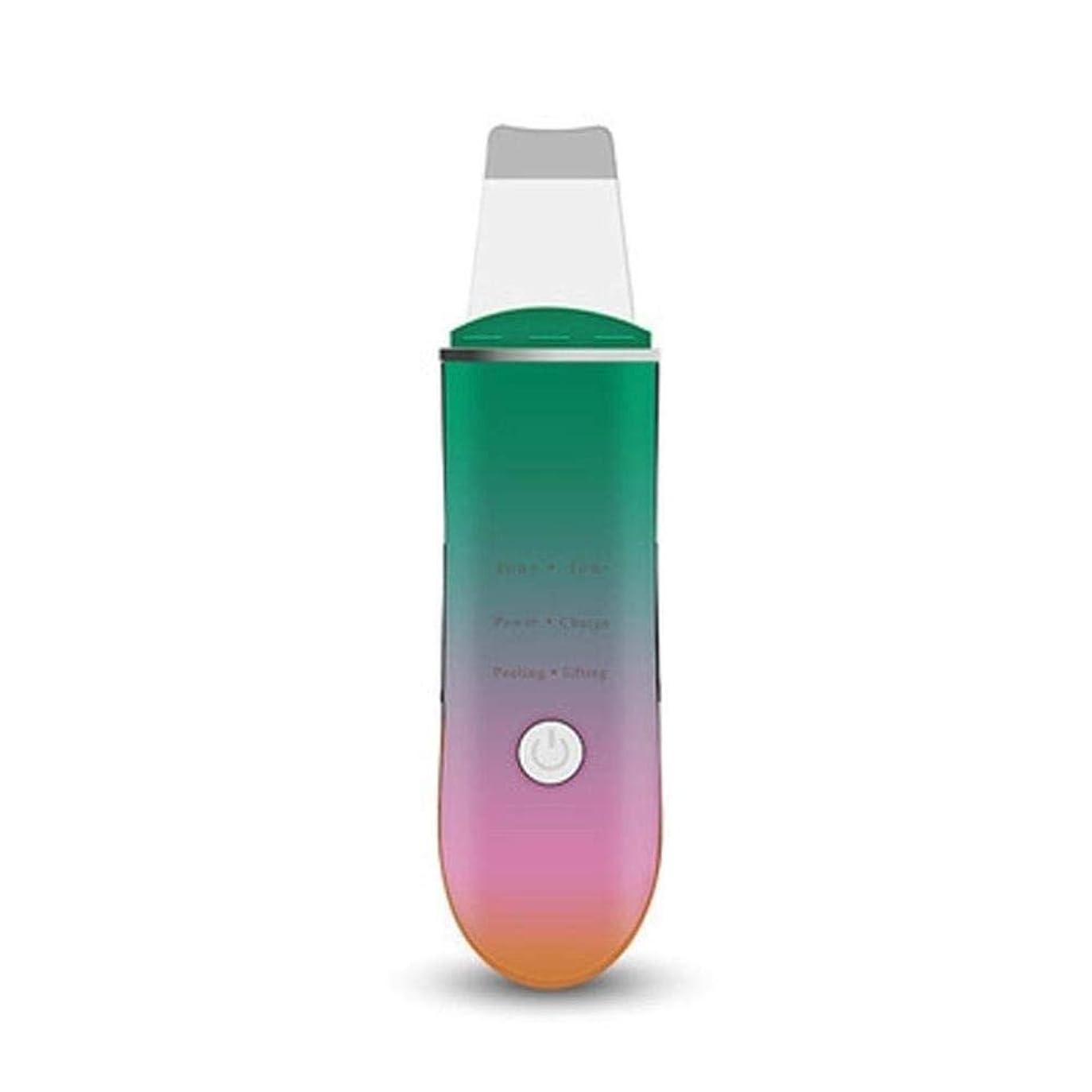 最も慣れるチョーク黒ずみを除去するためのフェイシャルスキンスクラバーポータブル超音波フェイススクラバースキンケア剥離しわ除去機クリーナーフェイシャルビューティーデバイス (Color : A1)