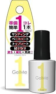 ジェルミーワン(Gel Me 1) 37 レモン