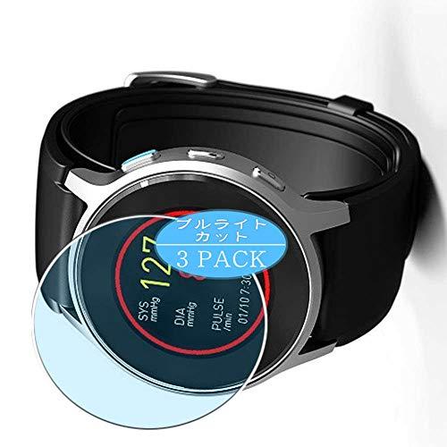 Vaxson 3 Stück Anti Blaulicht Schutzfolie, kompatibel mit Omron HeartGuide Smartwatch Hybrid Watch, Displayschutzfolie Bildschirmschutz [nicht Panzerglas] Anti Blue Light