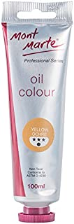 indian yellow oil paint