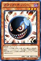 遊戯王カード 【ブラック・ボンバー】 DE03-JP078-R ≪デュエリストエディション3 収録カード≫