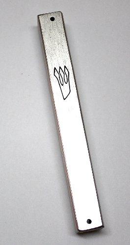 Etuit MEZOUZA Argenté en Aluminium - Neuf - pour Klaf Parchemin de 12 cm - JUDAISME - Cadeau Juif - MEZOUZAH MEZUZA MEZUZAH HEBRAIQUE HEBREU
