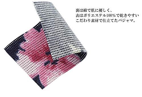 『[ベルーナ] 132682 裏が綿で肌に優しいトラベルパジャマ2着組 レディース 2着組 日本 L (日本サイズL相当)』の4枚目の画像