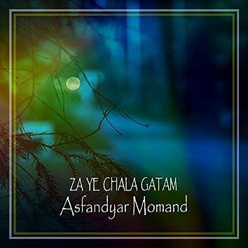 Za Ye Chala Gatam - Single
