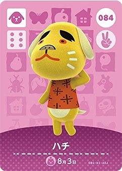 どうぶつの森 amiiboカード 第1弾 【084】 ハチ
