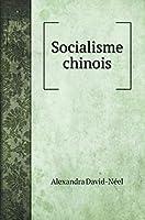 Socialisme chinois