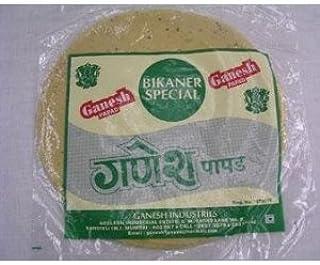 Ganesh Bikaneri Special Papad 200g (Pack of 5)
