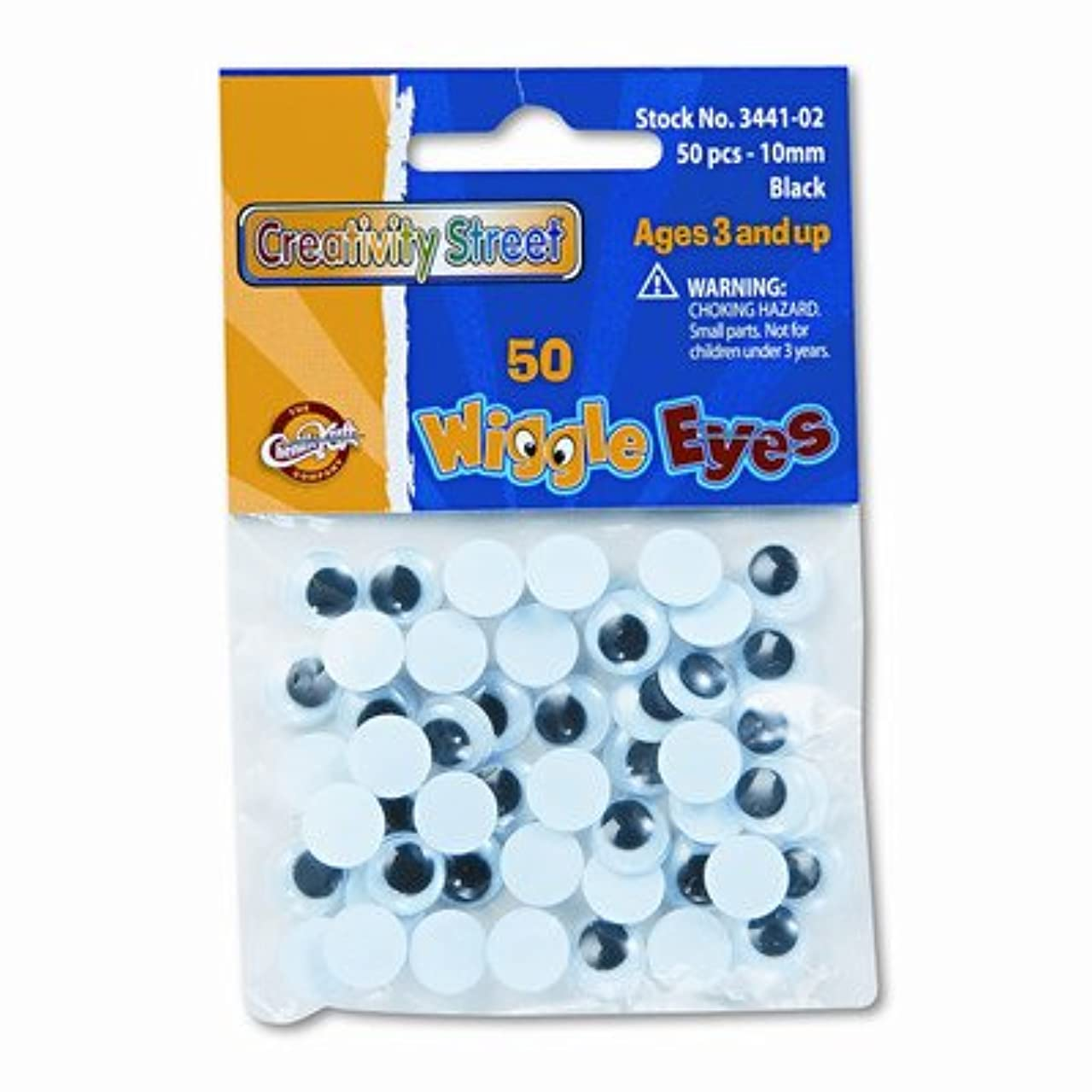 Round Black Wiggle Eyes, 10mm, 50 Pieces per Pack [Set of 4]