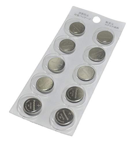 パナソニック CR1632 3V 【 10個 】 リチウムコイン電池 ブリスター オリジナル パッケージ( 業務用 )