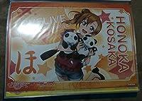 ラブライブ 高坂穂乃果 ランチョンマット お台場ゲーマーズ anime グッズ