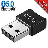 【2020最新Bluetooth5.0】Bluetooth 5.0 Bluetoothアダプター Bluetooth USBアダプタ ブルートゥース子機 PC用/ナノサイズ/超小型 Bluetooth Dongle Ver5.0 apt-x EDR/LE対応(省電力) Bluetooth USBアダプタ ドングル Windows10 apt-X 対応 オーディオ トランスミッター
