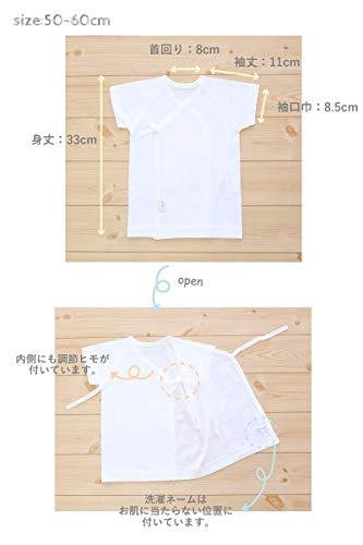 プーポ(PUPO)新生児肌着4点セット短肌着2枚/コンビ肌着2枚50-60cm無地ホワイト/ぞうとはりねずみ柄白コーマフライス綿100%日本製