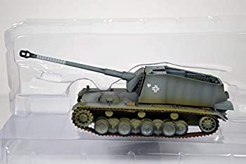 Easy Model WWII German 12.8 cm Selbstfahrlafette Sturer Emil Gun Tank 1 72