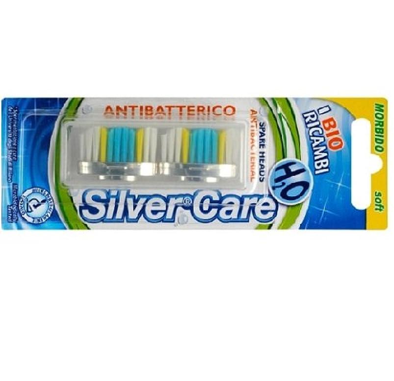 車絞る個性シルバー抗菌歯ブラシ スペア ソフト