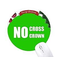 苦労なし クリスマスツリーの滑り止めゴム形のマウスパッド