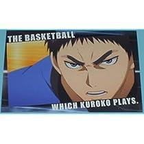 黒子のバスケ J-WORLD 上映記念 スタンプラリーポストカード笠松?