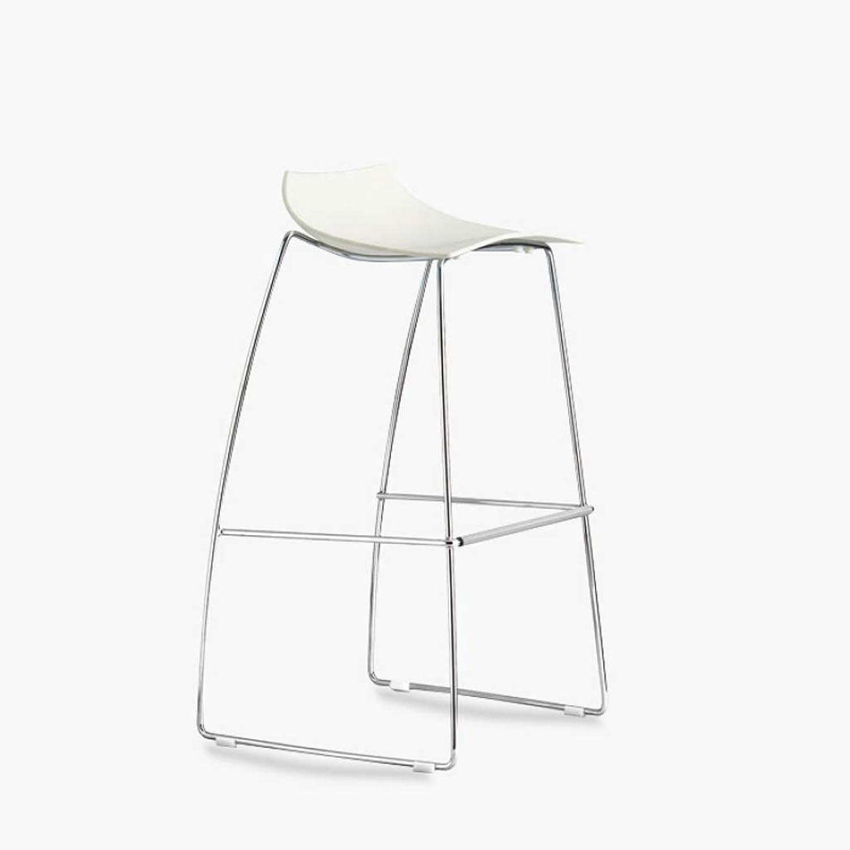 Jiu Si- Nordic Stainless Steel Bar Chair Bar High Bar Stool High Bar Chair Front Desk Cash Register High Stool bar Chair (color   White)