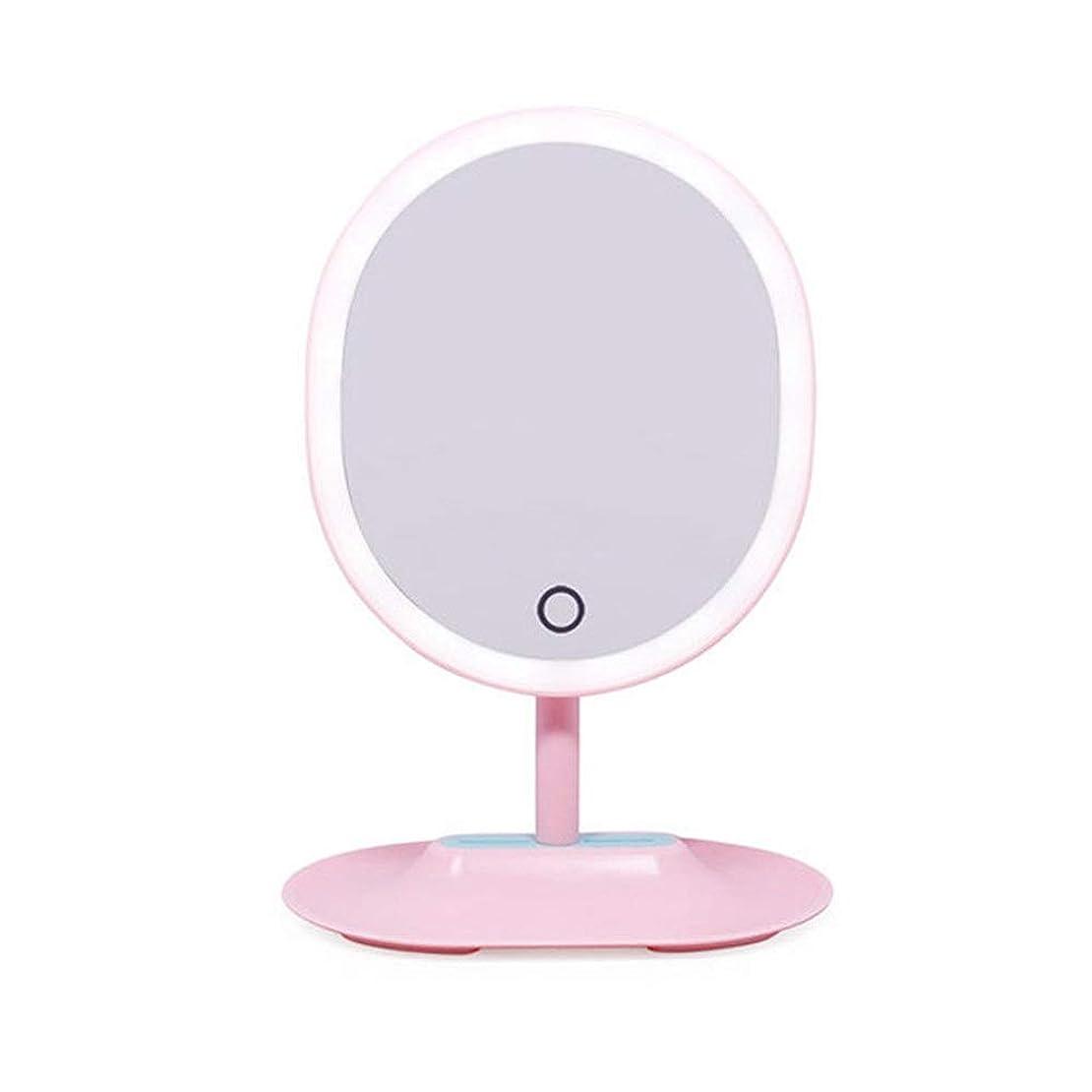 印象的錫フェンス5倍拡大鏡充電式タッチスクリーン調整可能な調光対応回転カウンター化粧品ミラーテーブルフィルライト付きled照明付き化粧化粧鏡 ライト付きバニティミラー (色 : ピンク, サイズ : ワンサイズ)