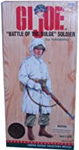 G.I. Joe 1996 Limited Edition Collector's Special Exclusive Classic Individually Numbered 12 Inch Tall Soldier Action Figure -