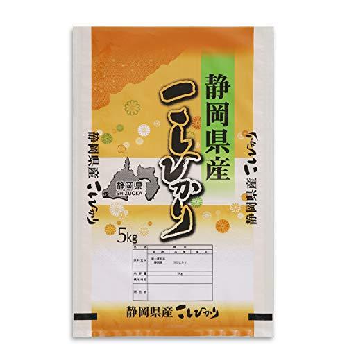 米袋 ポリポリ ネオブレス 静岡産こしひかり 富岳 10kg 1ケース(500枚入) MP-5550