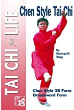 Chen Style Tai Chi Short Form and Broadsword Form