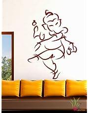 Ganesh Dance Style