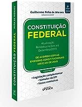 Constituição Federal - 4ª Edição - 2019