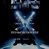 IMAKOSO -Jazzy Bass-