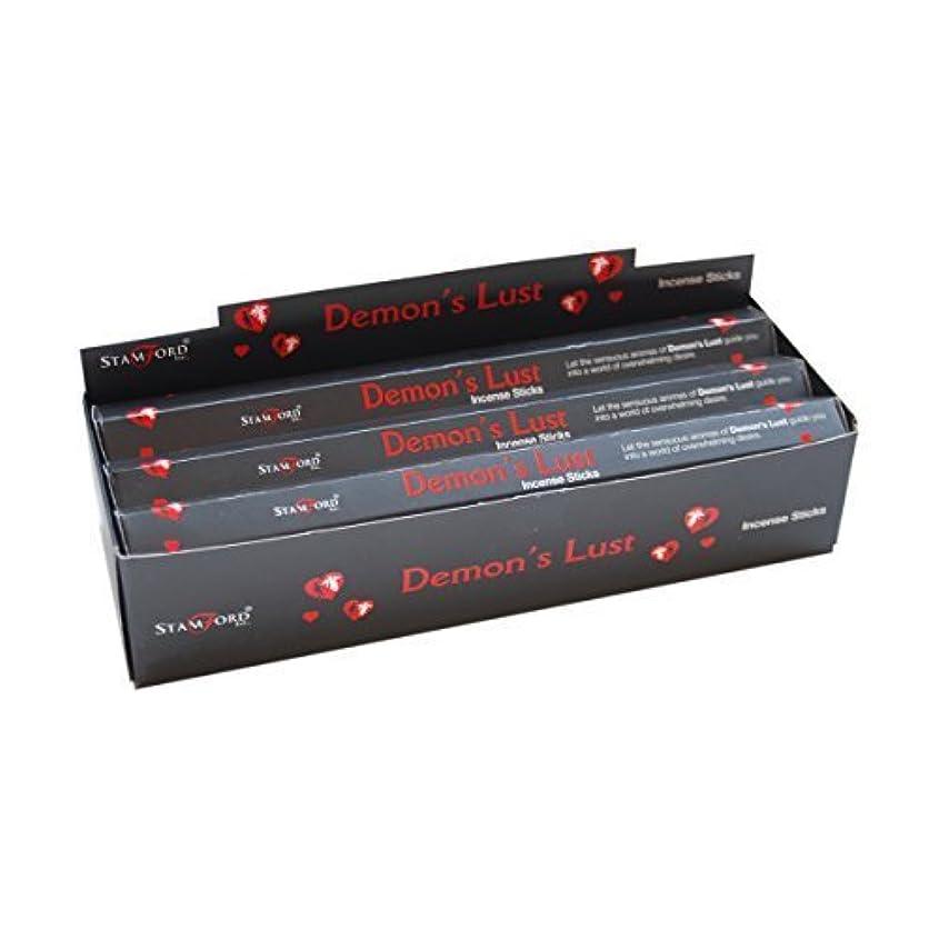 常習的確保する不和Stamford Black Incense Sticks - Demons Lust 37130 by Puckator [並行輸入品]