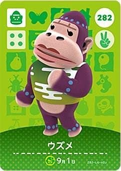 どうぶつの森 amiiboカード 第3弾 【282】 ウズメ