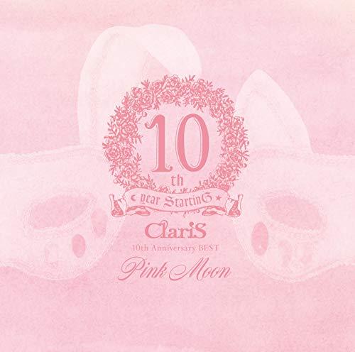 ClariS 10th Anniversary BEST – Pink Moon – (通常盤) (特典なし)