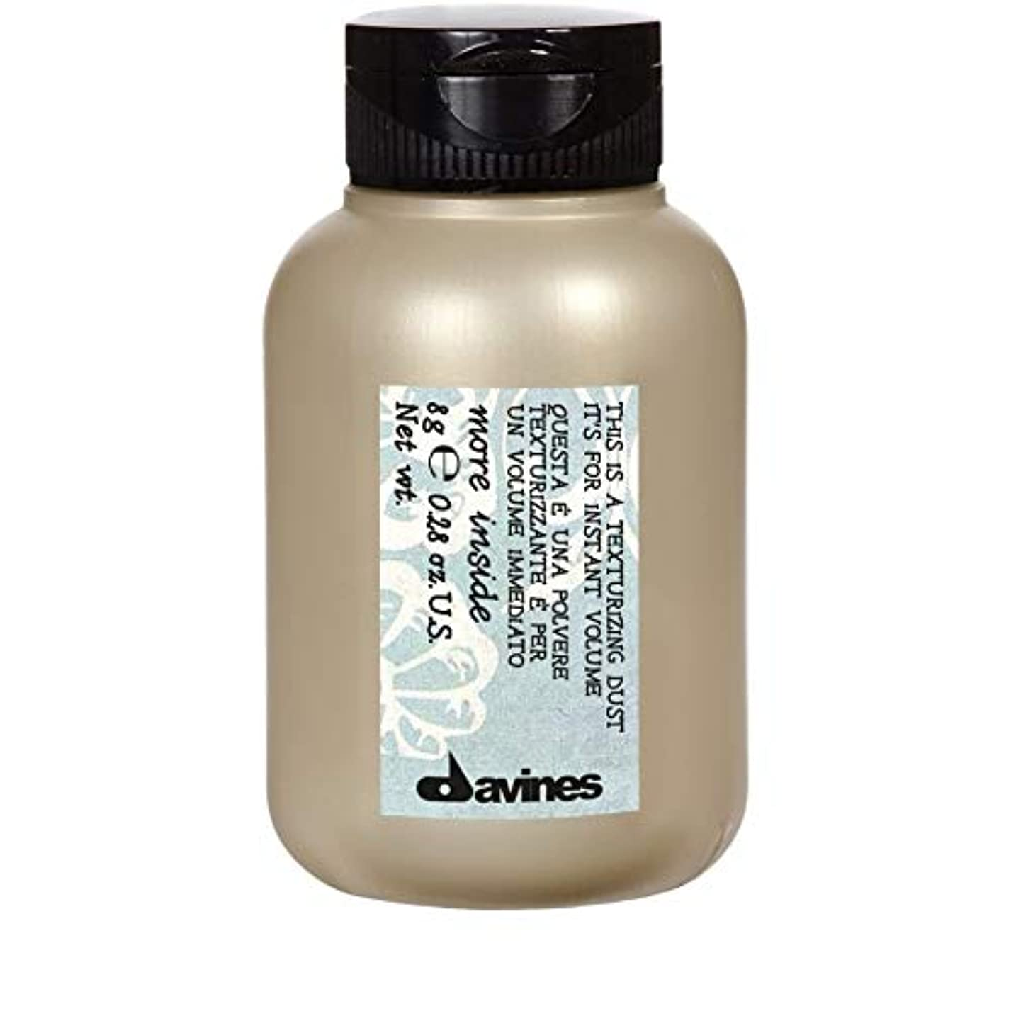禁止する維持する王女[Davines ] ダヴィネステクスチャーダスト8ミリリットル - Davines Texturising Dust 8ml [並行輸入品]