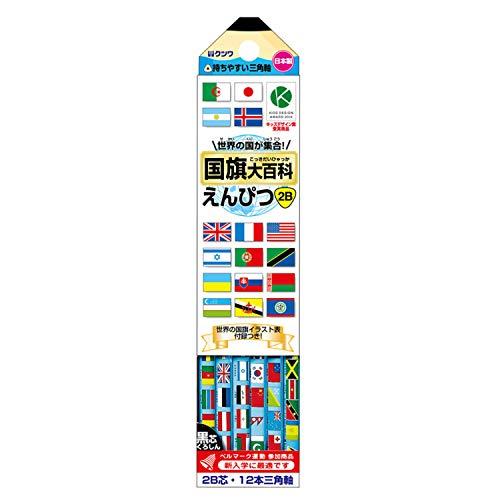 クツワ STAD 鉛筆 2B 国旗大百科 RF019 1ダース