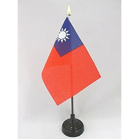 Az Flag Taiwan Flag 2 X 3 Taiwanese Flags 60 X 90 Cm Banner 2x3 Ft Garden Outdoor
