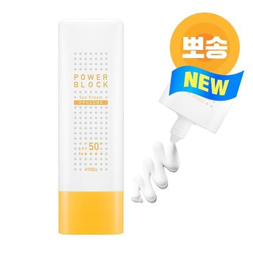 好戦的な終わり州A'PIEU Power Block Sun Cream PPOSONG SPF50+ PA++++ [オピュ/アピュ] パワーブロックサラサラ日焼け止め [並行輸入品]