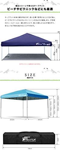 FIELDOOR組立て簡単!!3.0×3.0mワンタッチタープテント【ブラック/強化版】G03屋根柱が8本に増強別売りオプションパーツが豊富高耐水加工シルバーコーティングUVカットコーティング