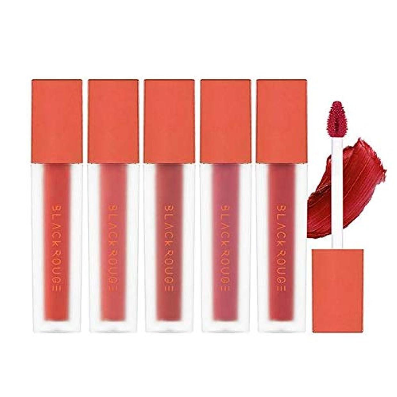 静脈批判的に有益なBlack Rouge Air Fit Velvet Tint 4.5g ブラックルージュ エア フィット ベルベット ティント (A15 Jujube) [並行輸入品]