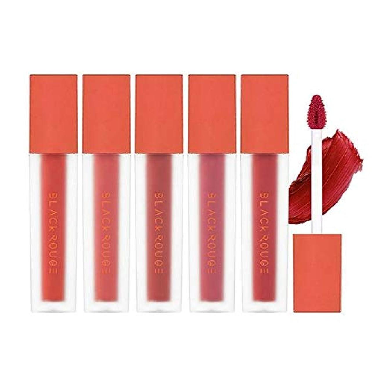 ジェム傷つける穏やかなBlack Rouge Air Fit Velvet Tint 4.5g ブラックルージュ エア フィット ベルベット ティント (A15 Jujube) [並行輸入品]