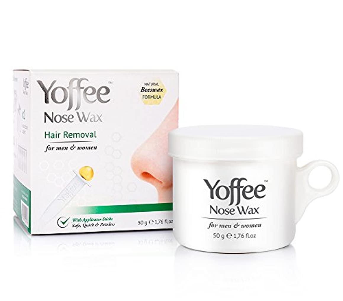 Yoffee Nose Wax Hair Removal with Natural Beeswax Formula. Safe, Quick and Painless 1.76 fl.oz