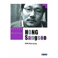 Hong Sangsoo (Korean Film Directors)
