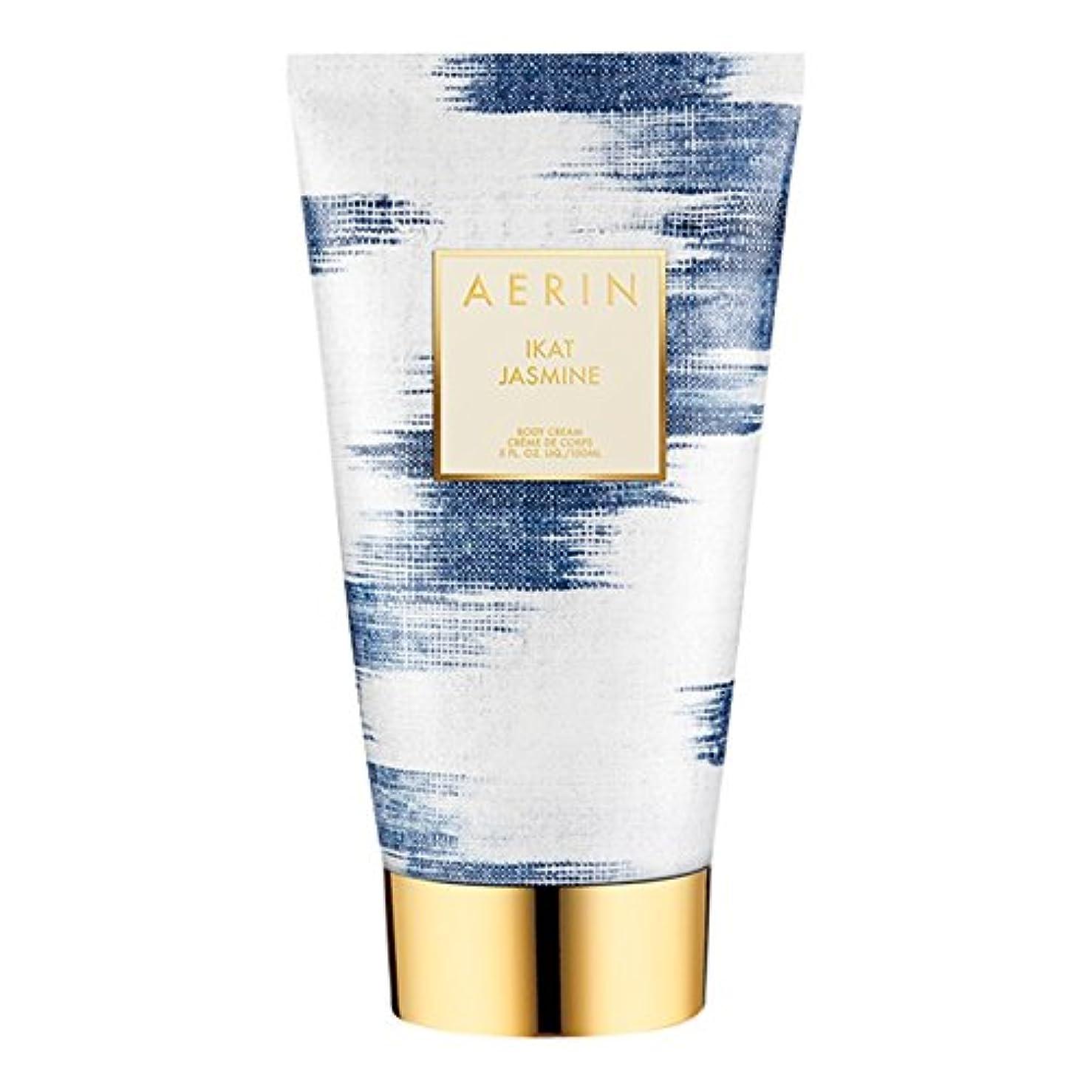 首夫婦強盗Aerinイカットジャスミンボディクリーム150ミリリットル (AERIN) (x2) - AERIN Ikat Jasmine Body Cream 150ml (Pack of 2) [並行輸入品]