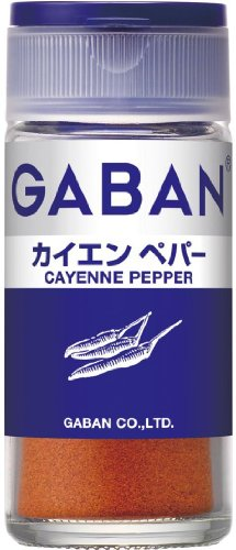 ギャバン レッドペパー 唐辛子 カイエンペパー 16g