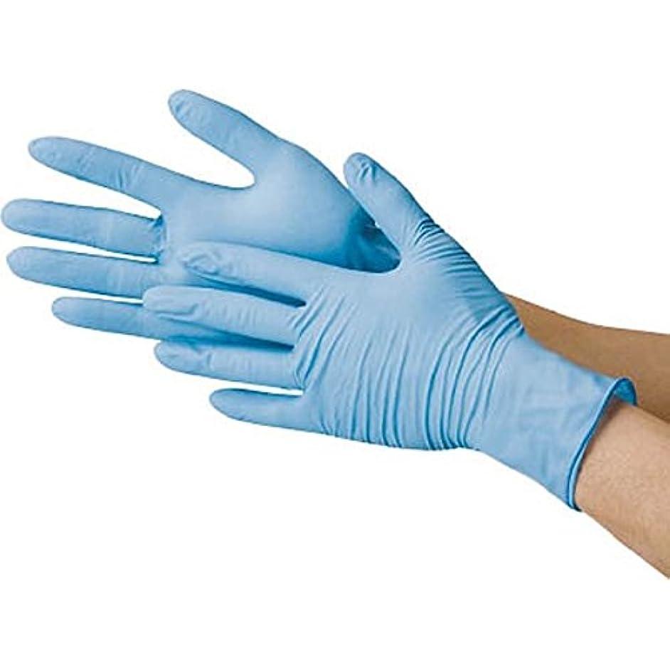 電気的分子端末川西工業/川西 ニトリル使いきり手袋 100枚入(4218043) 2039B-L [その他]