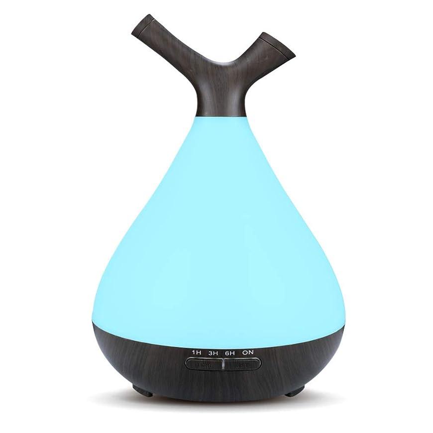モバイル悲しいことに声を出して木目 2 ノズル 7 色 加湿器,涼しい霧 時間 加湿機 調整可能 香り 精油 ディフューザー 空気を浄化 オフィス ベッド- 400ml