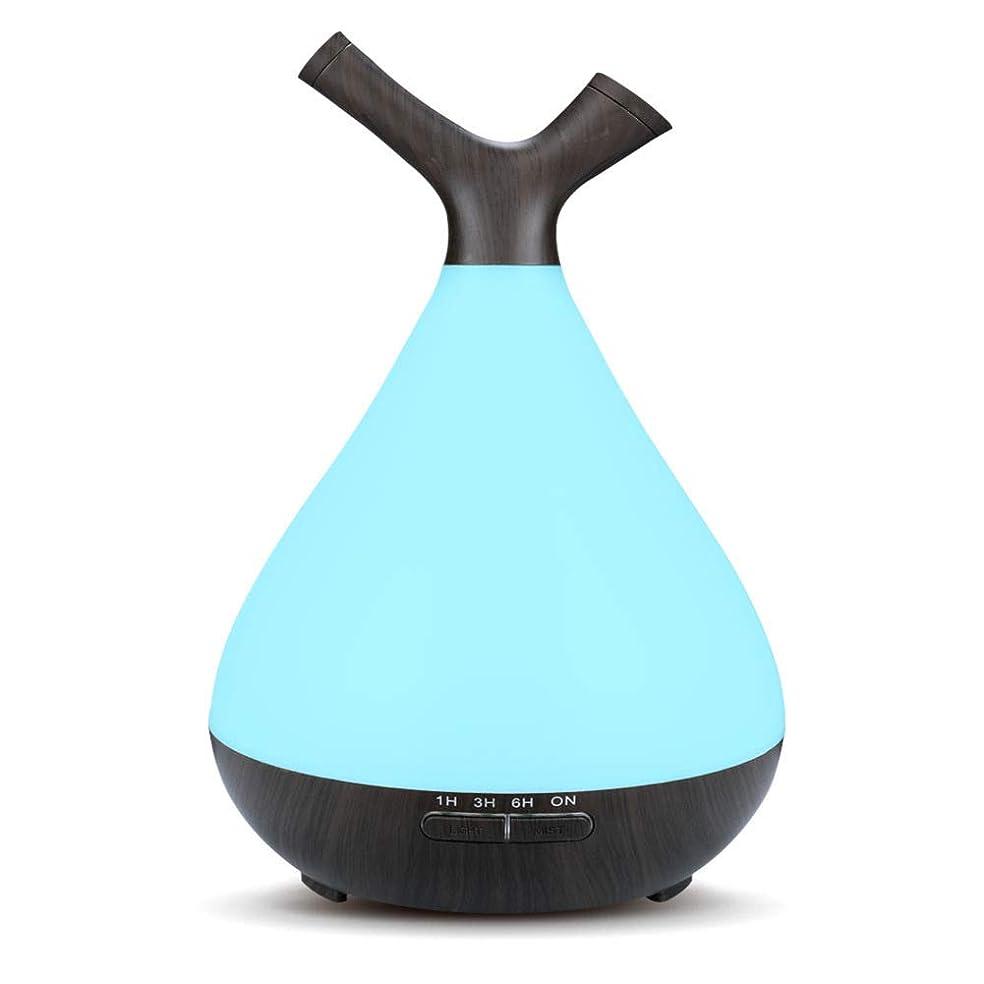 聞くディスコ砂の木目 2 ノズル 7 色 加湿器,涼しい霧 時間 加湿機 調整可能 香り 精油 ディフューザー 空気を浄化 オフィス ベッド- 400ml