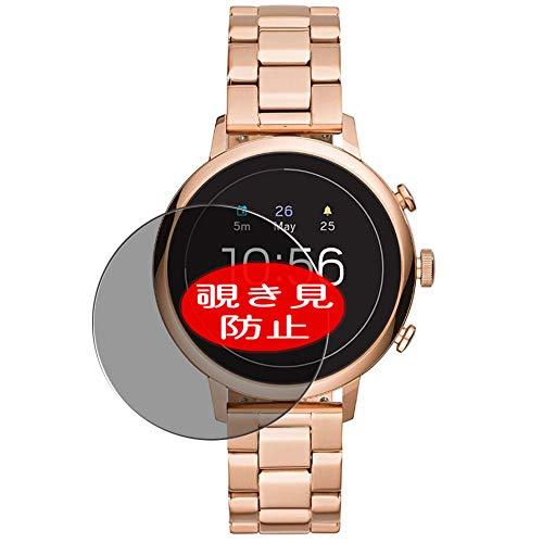VacFun Anti Espia Protector de Pantalla, compatible con Fossil Gen 4 Q Venture HR FTW6018 Smartwatch smart watch, Screen Protector Filtro de Privacidad Protectora(Not Cristal Templado) NEW Version