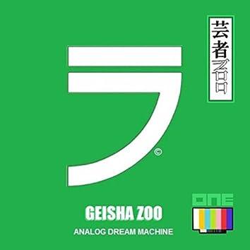Analog Dream Machine (One)