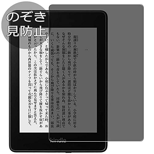 VacFun Anti Espia Protector de Pantalla Compatible con Amazon Kindle Paperwhite 10 6