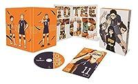 【Amazon.co.jp限定】ハイキュー‼ TO THE TOP Vol.3 (初回生産限定版) (3巻購入特典「ステッカー」+1~3巻連動購入特典...